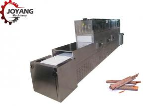 China Condiment Microwave Drying Machine , Microwave Drying Equipment PLC Control on sale