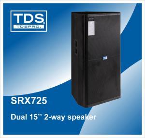 China 1200W High Power Speaker Box For Pro Audio Speaker (SXR725) on sale