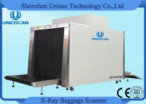 China Big Size 1.5*1.8m High Speed Conveyor Security X Ray Scanner for Cargo Pallet Inspection on sale