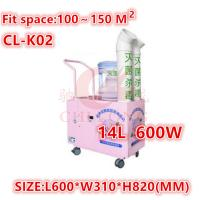China 6-12 Ultrasonic Spray Disinfection Machine / Disinfection Equipment For Publics on sale