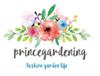 China Garden Plant Accessories manufacturer
