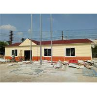 EPS Sandwich Panel PVC Cladding Prefab Steel House In School Easy Assemble
