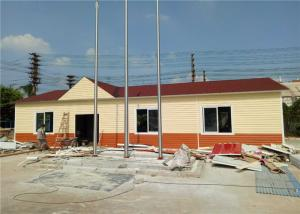 China EPS Sandwich Panel PVC Cladding Prefab Steel House In School Easy Assemble on sale