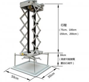 China Cynthia Screen 2M Extend Motorized Projector Lift With RF OR IR Remote Control on sale