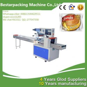China bread packaging machinery on sale