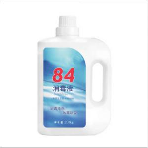 China Sodium Hypochlorite Medical 84 Disinfectant Liquid For Hospital And House on sale