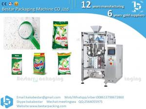 China automatic detergent powder packing machine from A to Z automatic liquid packaging machine on sale