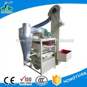 China Small capacity grape seed sunflower seed gravity table separator on sale