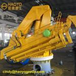 Foldable Telescopic Boom Deck Ship to Shore Crane Design Marine Ship Crane