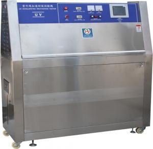 China UV Light Testing Equipment on sale