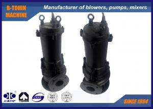 China Mine Submersible grey water Pump head 25m , commercial sewage pumps on sale
