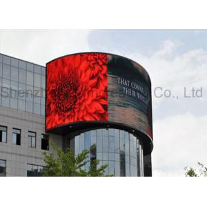 China Customized outdoor full color LED display Waterproof P16 with big size on sale