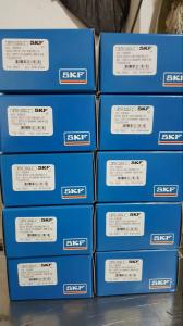 China SWEDEN SKF bearing double-row taper roller bearing BTH1024C bearing 40mm* 73mm* 55mm export all over the world on sale
