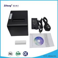 China RS232+USB+Ethernet Auto Cutter Pos Printer 80mm Thermal Printer 8330 for Supermarket and Grocery Billing on sale