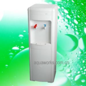 China refrigeradores de agua on sale