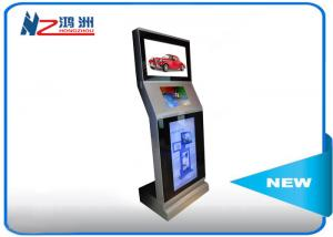 China Automatic Touch Screen Information Kiosk Operated Tap Hotel Lobby With Cash Reader on sale