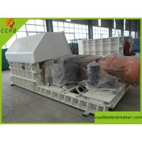 China CCRB Block Coal Crusher Manufacturer for Power Station on sale