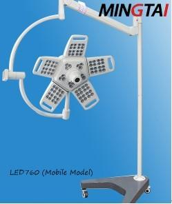 China Shadow Less Veterinary Surgical Operating Lights / Lamp , CE on sale