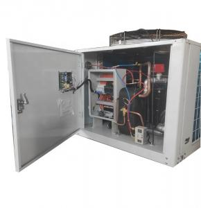 China KUB1000 Water Cooled Condensing Units 10HP Water Chiller Refrigeration Chillers on sale