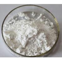 White Crystalline vitamin H Powder 98% D-Biotin