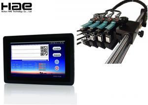 China 生産ライン/コンベヤー ベルトを持つオンライン熱インクジェット コーダーを区分して下さい on sale