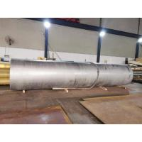 China 6000mm Hot Rolled 904L Seamless Stainless Steel Pipe on sale