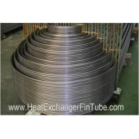 China High Precision Heat Exchanger U Tube for superheater / economizer on sale