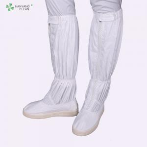 China OEM medical Cleanroom autoclavable ESD Safety shoes with esd PVC outsole long antistatic booties on sale