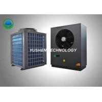 China Anti Freezing 50 Hz Low Temperature Heat Pump Central Control System on sale