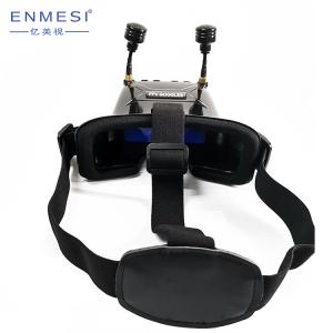 China Dimension Customization Mini FPV Goggles 2.7 TFT LCD Screen 5.8GHz 1.8W In RF Mode supplier