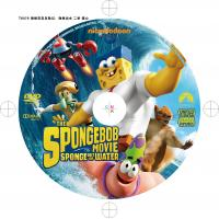 hot sale dvd movie The SpongeBob Movie: Sponge Out of Water(2015) 1dvd-9  new reelsae