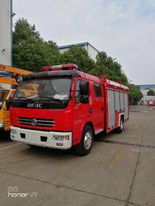 China right hand drive 4*2 and 6*4 fire engine truck size of fire truck with how much is a fire truck on sale