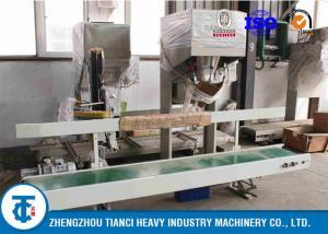 China Double Vibration Feeding Organic Fertilizer Bagging Machine 6000 -10000 Bag / Day Type on sale