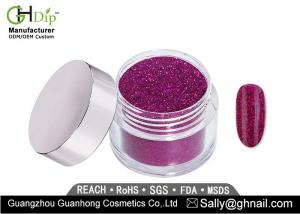 China 0.5 Oz Gel Glitter Nail Dip Powder Luxury Manicure Strong Adhesion on sale
