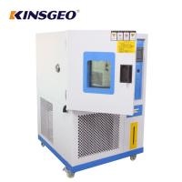 China LCD or PC Operation Multi Volume Climatic Test Chamber , Electronic Environmental Testing Equipment on sale