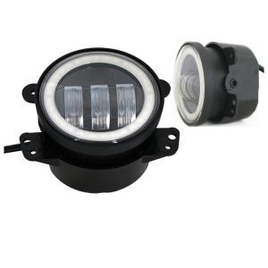 China 4 Inch Day Running Jeep Car LED Fog Lights 6500K DOT SAE Approved on sale
