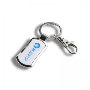 China Metal Drop Rubber Promotional Key Rings Linkage Printable Two Dimensional Code on sale