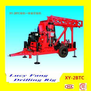 China Deuts Engine XY-2BTC Trailer Mounted Diamond Core Rock Drilling Rig for Mine Exploration on sale