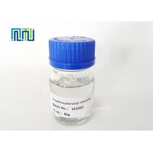 China 99.5% 4-Methoxybenzoyl Chloride Pharmaceutical Intermediate To Produce Aniracetam on sale