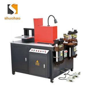 China busbar copper bending machine on sale