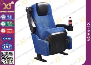 China Blue Fabric Folding VIP Cinema Seating , Plastic Theater Seats on sale