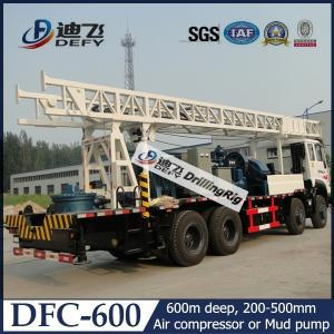 China 600m Depth DFC-600 Truck Mounted Water Well Drilling Rigs for Hard Rock with Mud Pump on sale