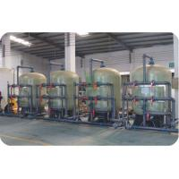 High Output Iron Removal Water Systems With CDLF Stainless Steel Materials