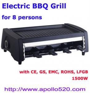 China Cooking Appliance Electric Grills on sale