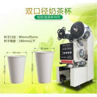 Bubble Tea Machine,Automatic bubble tea sealing machine /Commercial,plastic cup,paper cup sealing