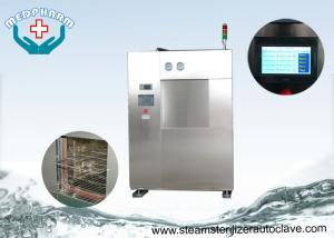 China Horizontal Loading Compact Steam CSSD Sterilizer with PLC Controlled on sale
