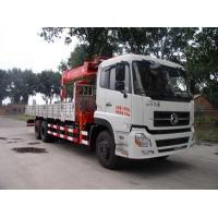 China CLWSYG5252JSQ Shenyang lorry crane truck0086-18672730321 on sale