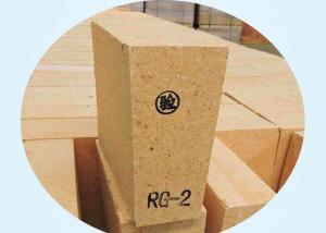 China Wedge Shaped High Heat Brick For Masonry Blast Furnace And Rotary Kiln Lining on sale