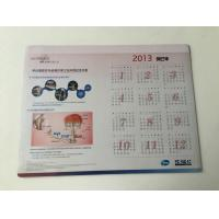 Square High-grip Desk Pad Calendars Customized with Company Logo
