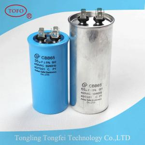 China capacitor cbb65 do motor de C.A. on sale